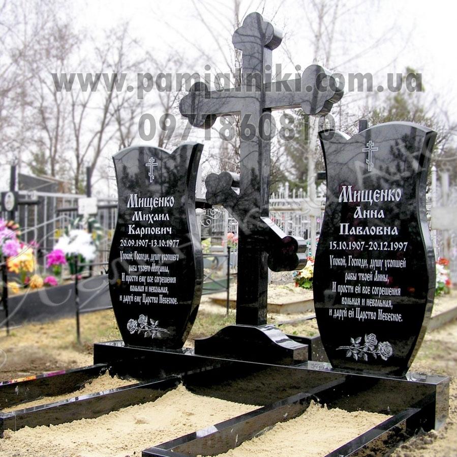 Памятники из гранита фото у зеркала памятники из гранита фото белая церковь цена