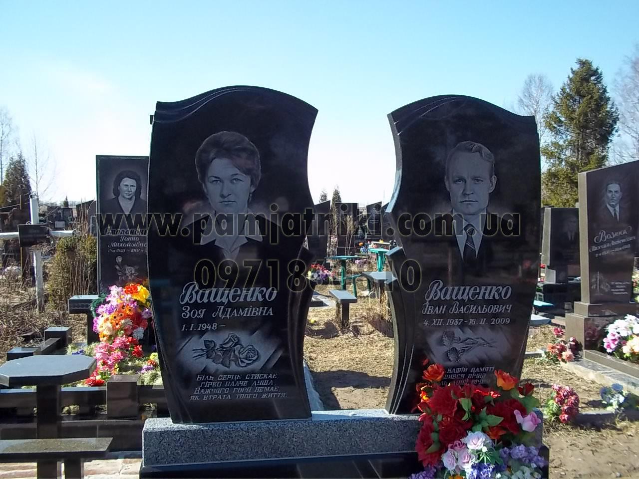 Памятники из цветного гранита двойные фото заказать памятники на кладбище