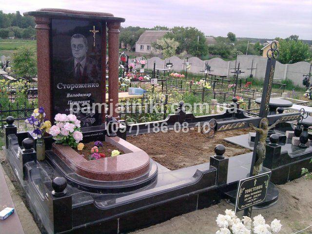 Купить памятник из гранита в брянске гранитные памятники надгробия