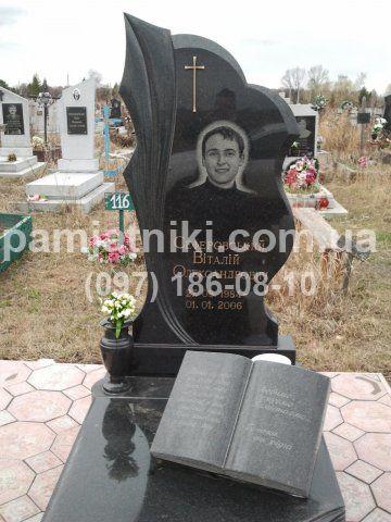 Памятники из гранита фото у мужчин цены на памятники нижний новгород с пробегом